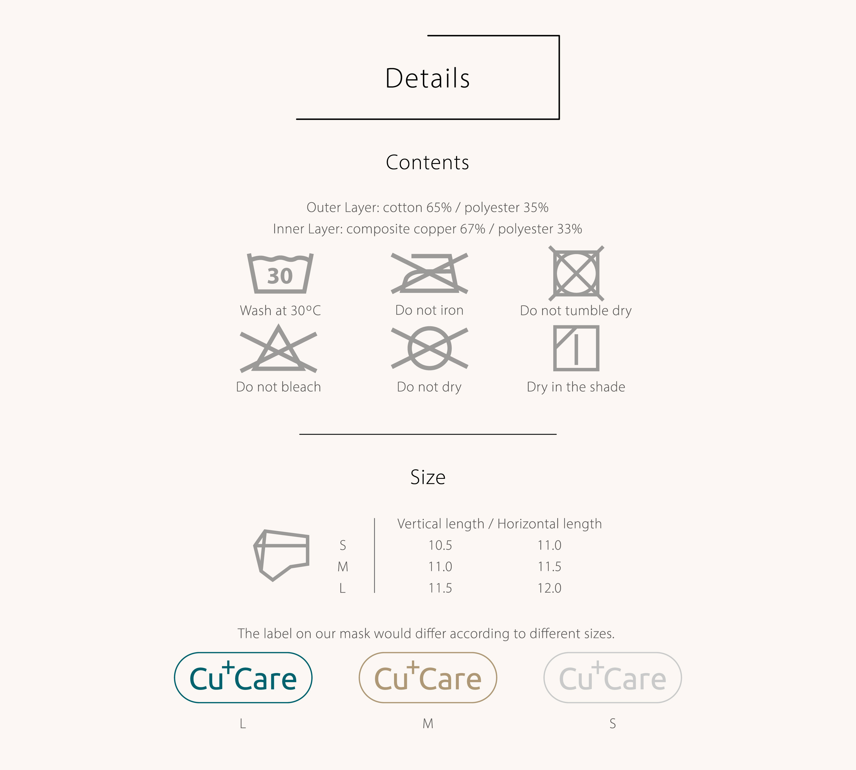 proimages/CuCareMask-10-10.jpg